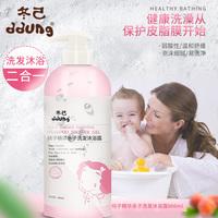 冬己儿童洗发沐浴二合一宝宝婴儿洗发水沐浴露亲子洗护用品866ml