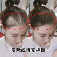 【发际线填充神器】发际线粉修容粉补发遮大额头变小阴影粉修鬓角