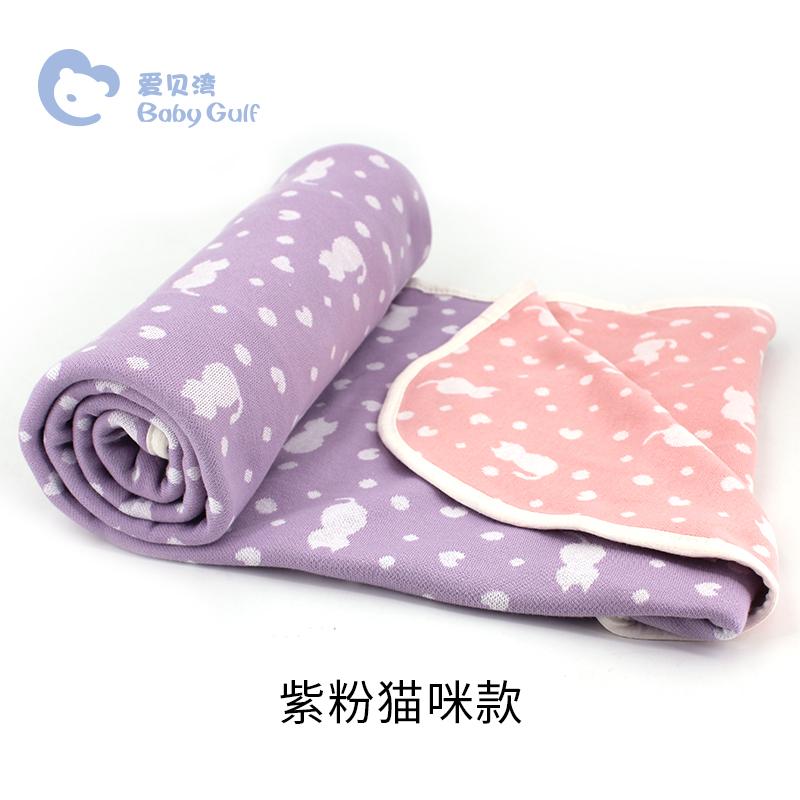 爱贝湾婴儿盖毯纯棉防风盖被新生儿全棉毯子儿童抱毯宝宝四季通用
