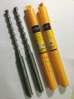 正品方大王五坑电锤钻头博世喜利得电锤专用14~40x400~500
